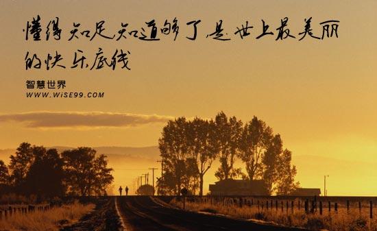 七律·咏春 - 善德先生- 正德厚生 臻于至善