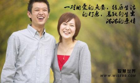相爱夫妻离婚圆舞曲 好夫妻,浓浓情,最值珍惜的是眼前的人