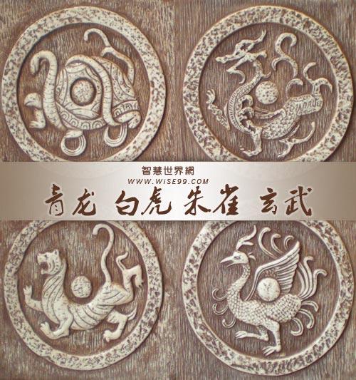 在中国古代最令妖邪胆战心惊并且法力无边的四大图片