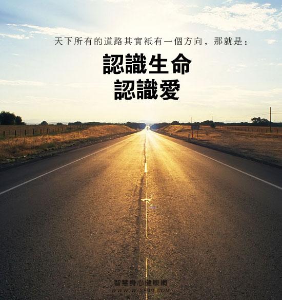 人生不能设定:每个人都在走一条不可知的人生路