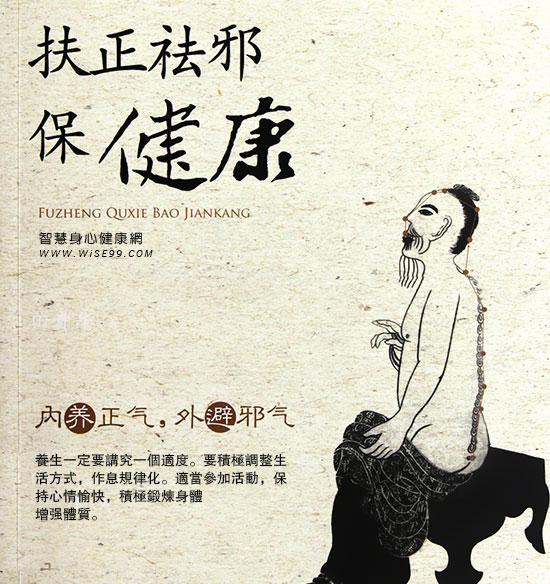 国医大师路志正:现代人多内伤,用扶正以去邪