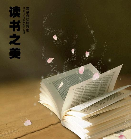读书之美,阅读的感动