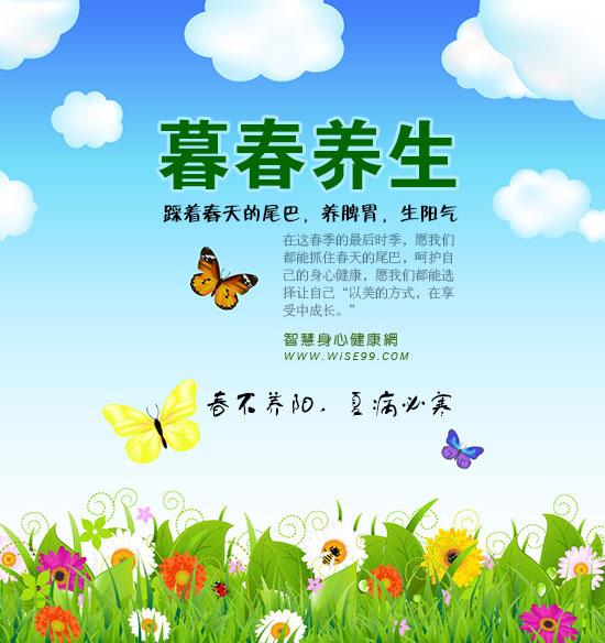 如何生发_踩着春天的尾巴,养脾胃,生阳气,是极好的 ← 照临专栏 ← ...