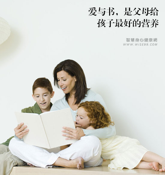 爱与书,是父母给孩子最好的营养