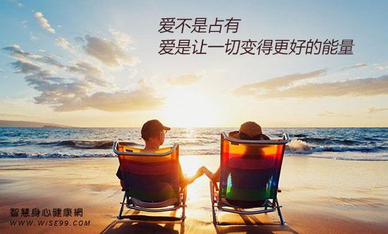 爱不是占有,爱是让一切变得更好的能量
