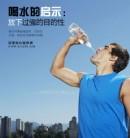 喝水的启示:放下过强的目的性