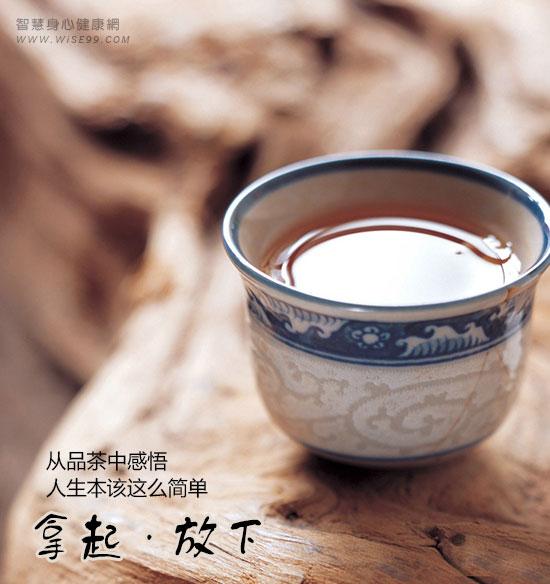 从品茶中感悟,人生本该这么简单