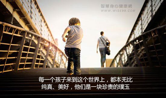 每一个孩子来到这个世界上,都本无比纯真、美好,他们是一块珍贵的璞玉
