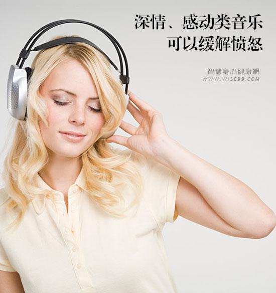 深情、感动类音乐,可以缓解路怒症