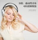 五韵音乐,帮你缓解暴躁和路怒症