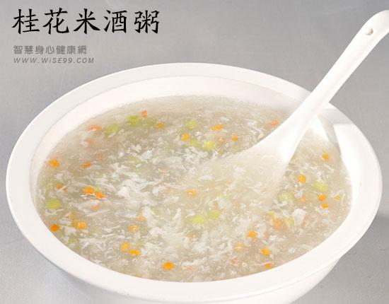 桂花米酒粥