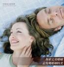 婚姻健康:勿求完美婚姻,去发现婚姻的美