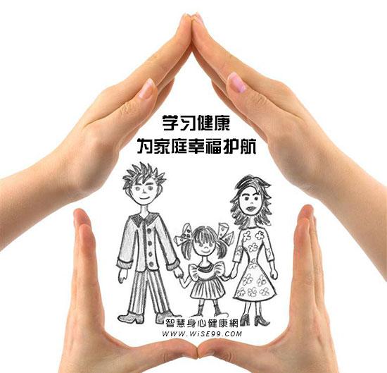 学习健康生活能力,为家庭幸福护航