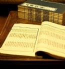 修养心灵:怎样读经典书籍