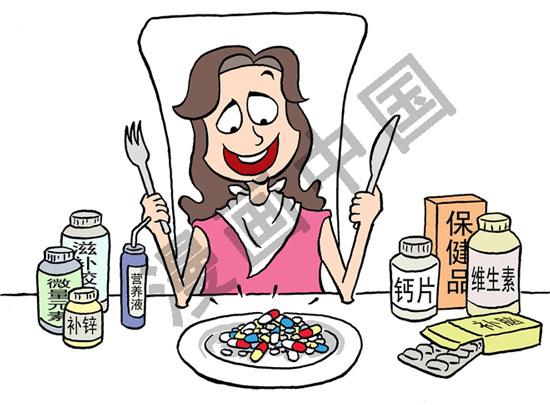 很多人使用那些营养保健品