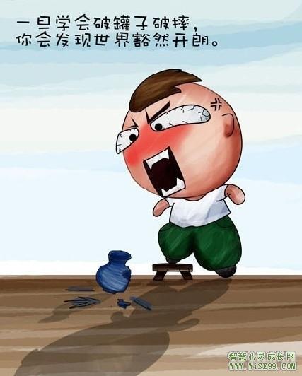 愤青哲理漫画:梦想如内裤,你得有,但勿逢人就去证明(第3页)