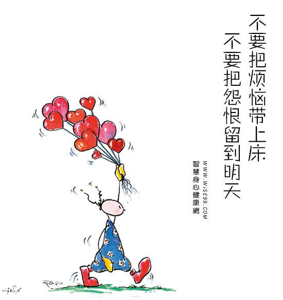 元月卅一日觉醒:不要把烦恼带上床,不要把怨恨留到明天
