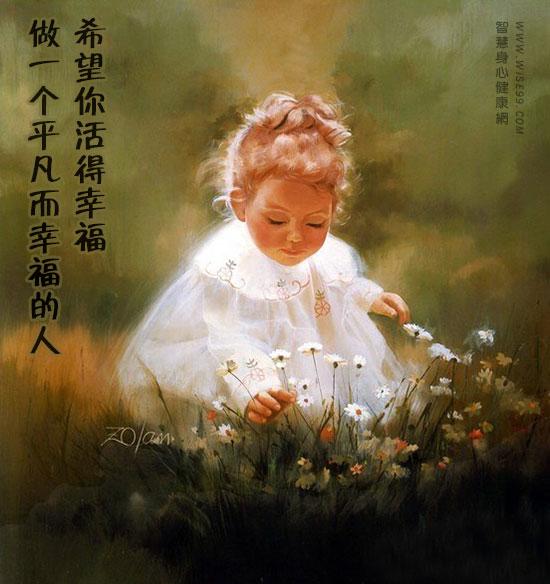 三月十五日觉醒:希望你活得幸福,做一个平凡而幸福的人