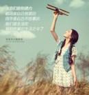 """二月十七日觉醒:把精力用在""""当下美好生活""""之上"""